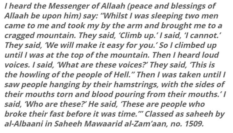 Saheeh Mawaarid al-Zam'aan, no. 1509