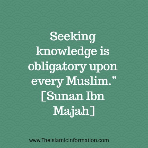 Seeking knowledge Sunan Ibn Majah