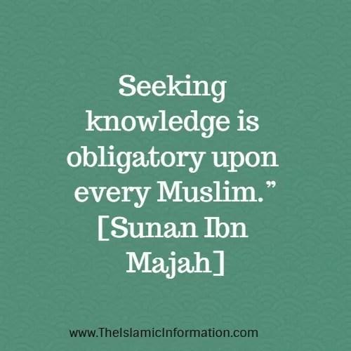Seeking knowledge Sunan Ibn Majah