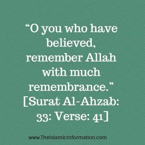 Surat Al-Ahzab- 33- Verse- 41