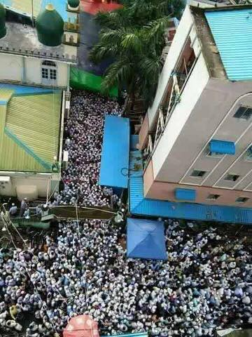 burma Eid Al Fitr 2017