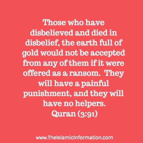 judgement day quran islam 2