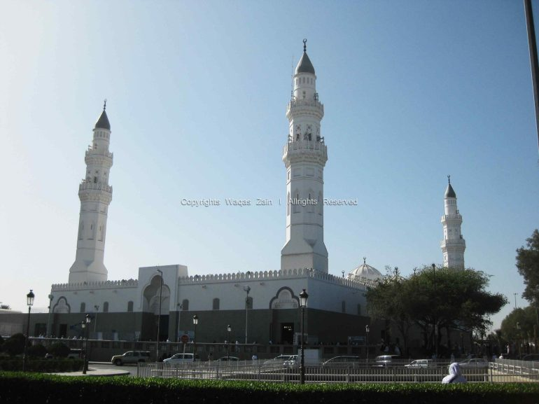 quba mosque architecture