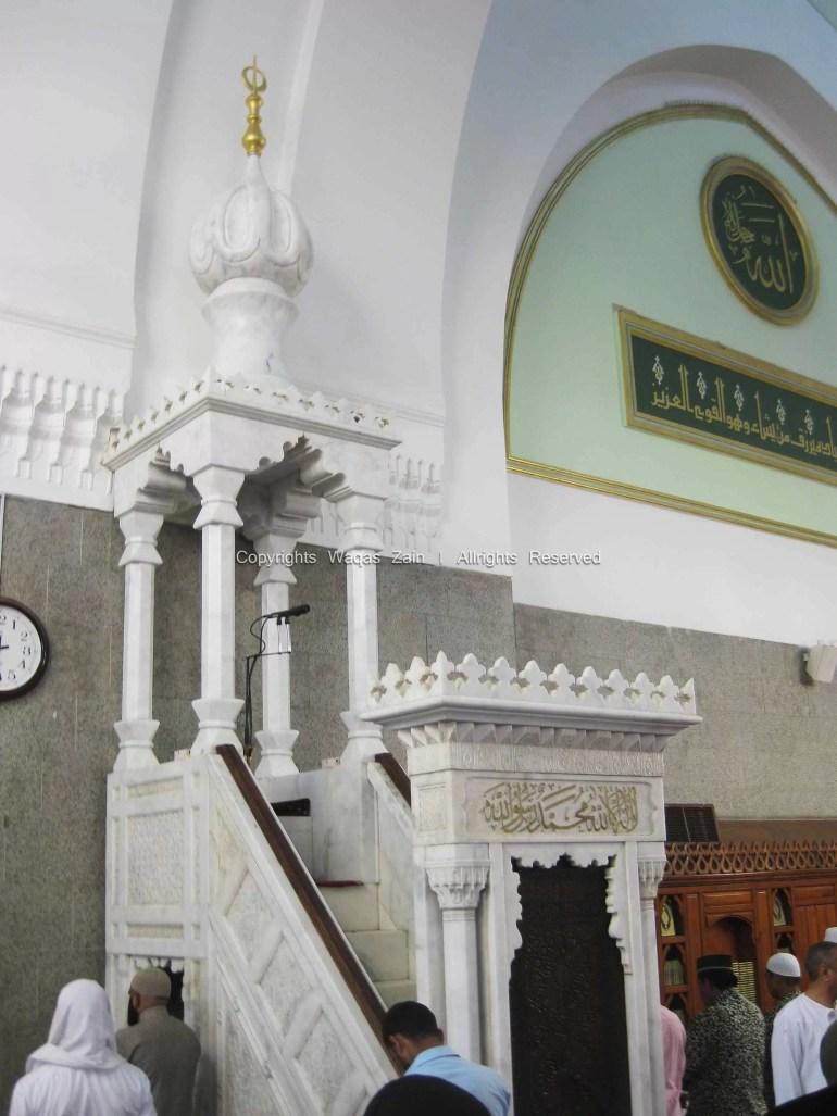 quba mosque saudi arabia