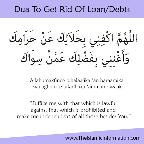 Dua To Get Rid Of Loan Debts