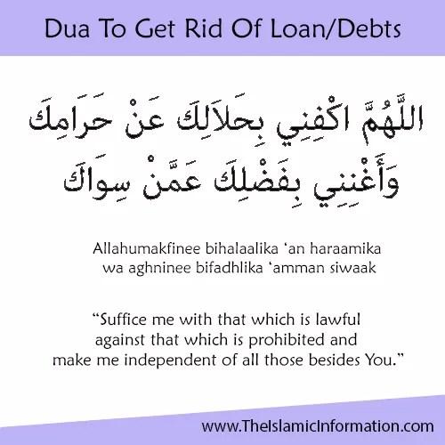 Dua To Get Rid Of Loan Debts