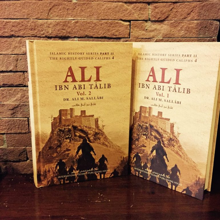 Book on the Life of Ali Ibn Abi Talib (RA)