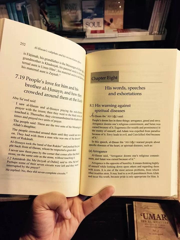 Book on the Life of Hasan Ibn Ali (RA)