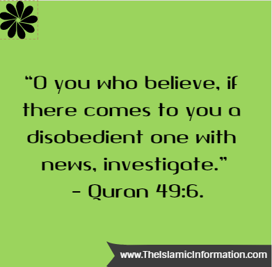SPREADING LIES QURAN