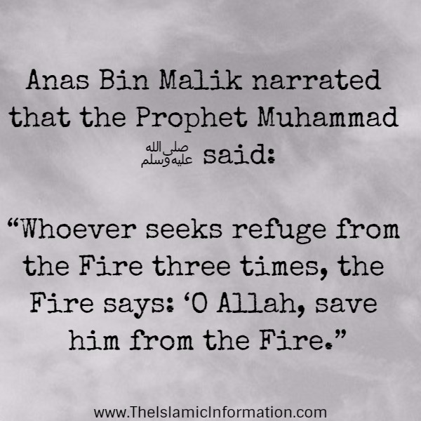 hellfire hadith muhammad