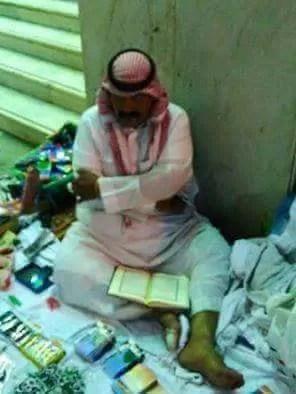 people disrespecting quran wahabi