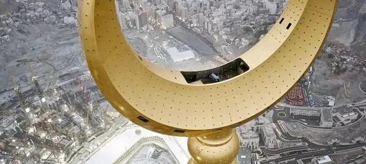 Crescent makkah clock tower room