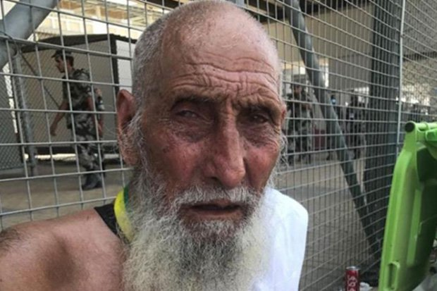 He Performed Hajj At The Age of 98