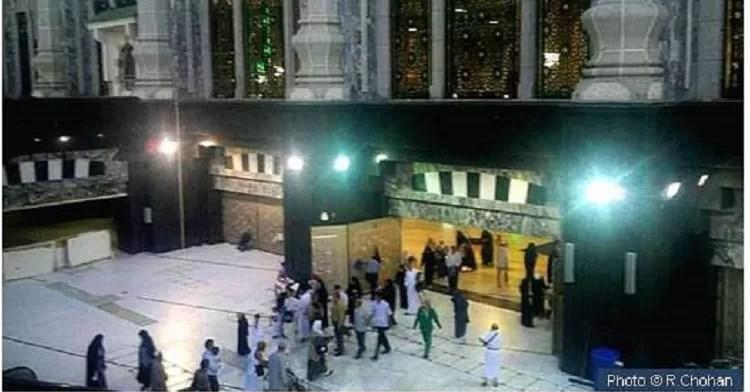 House of Abbas