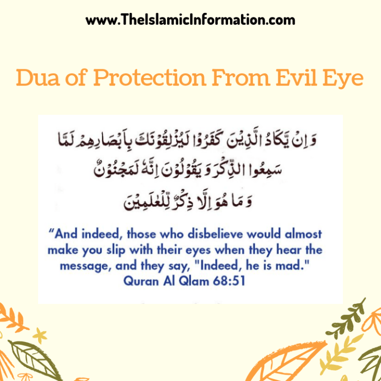 Dua of Protection From Evil Eye