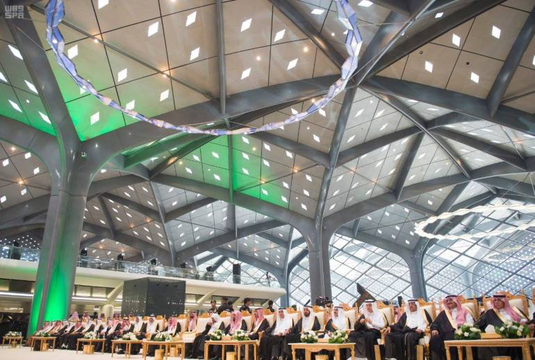 Haramain Fastest Railway Station Connecting Makkah and Madinah Inaugurated 2