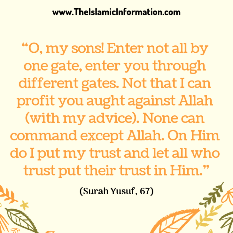 SURAH YUSUF JEALOUSY PLAN ISLAM 1