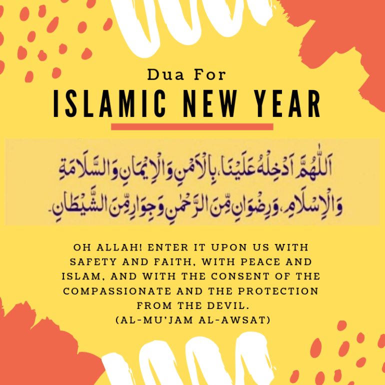 dua for islamic new year
