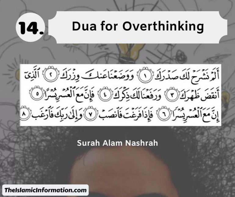 Dua For overthinking