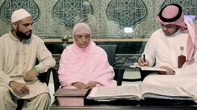world first hand made stitched sew quran pakistani woman (1)