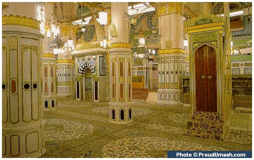 Riaz Ul Jannah Inside Masjid An Nabawi prophet muhammad loved places