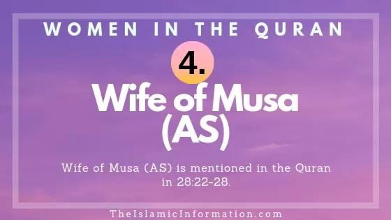 female prophet names