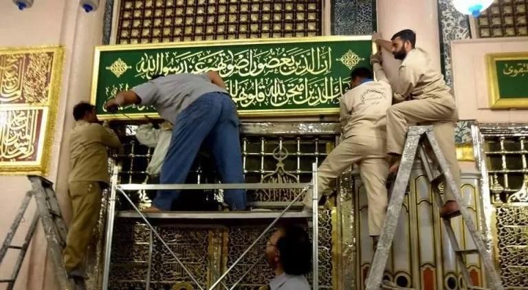 Masjid Nabawi calligraphy