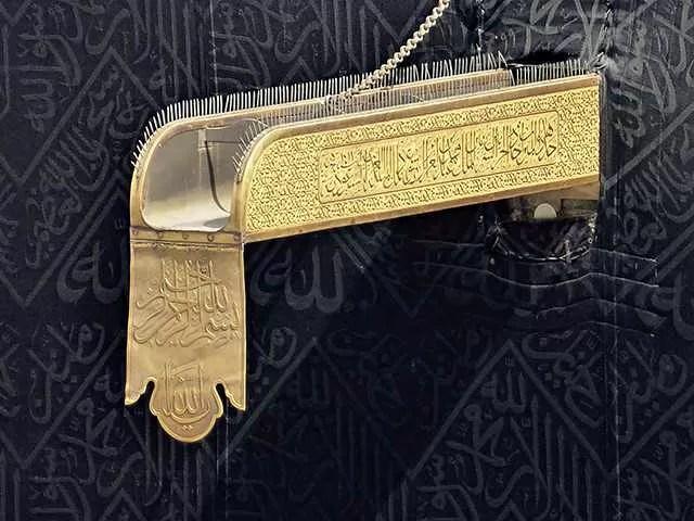 Meezab e Rehmat