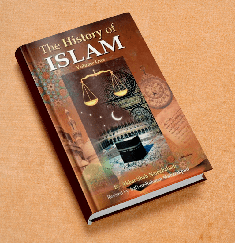 The History of Islam-Volume 1