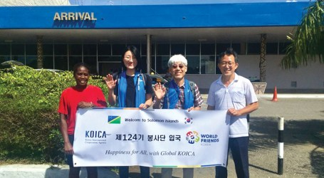 KOICA volunteers on 2-year mission in SI