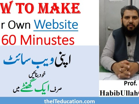 In this this video following question and topics are explained ; How to create WordPress Website ? How to create WordPress Blog? How to find and register a domain name with godaddy and Free? What is web hosting? What is web hosting server? What are free web hosting Server? How to get web hosting paid or free? WordPress installation on domain name. All these questions are answered in this session. Here is WordPress introduction how it made it easy to create website in an hour.
