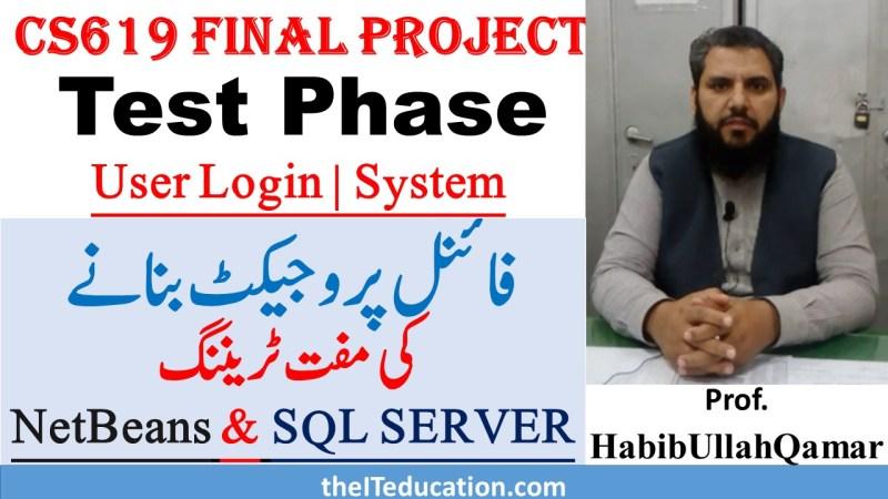 CS619 Test Phase Netbeans and SQL Server Login - Test Phase