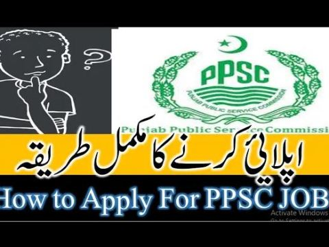 HOw to apply for ppsc lecturer job 2020
