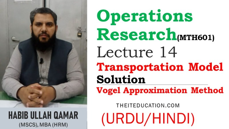 Transportation Problem- Solution by Vogel's Approximation Method Urdu - Operations Research Lecture no 13 URDU hindi