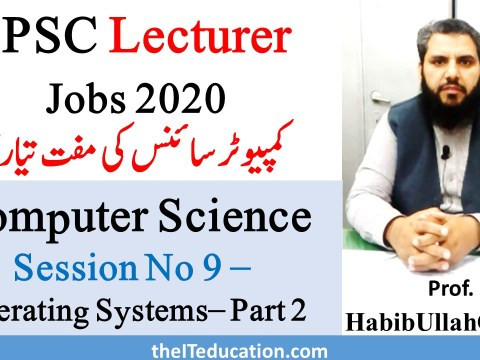PPSC Test Preparation for Lecturer Computer Science