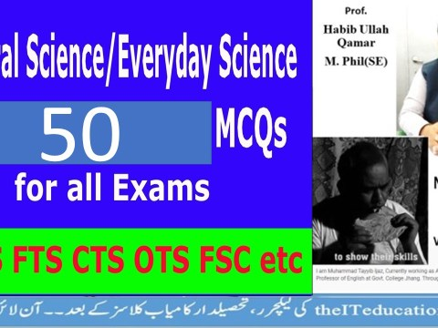 50 Everyday Science Mcqs with answers for PPSC Test Preparations