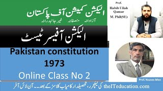 Constitution of Pakistan 1973 Lecture 2