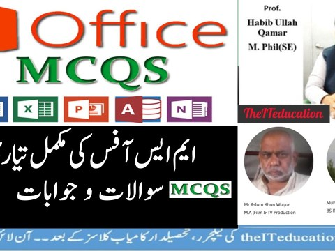 MS Office Mcqs with Answers pdf download Free - PPSC FPSC NTS Job Test Preparation