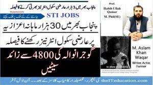 School Teachers Internee STI Gujranwala 4804 POSTS STI Vacancies in Gujranwala
