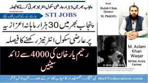 School-Teachers-Internee-STI-Rahim-Yar-Khan-4000-POSTS-STI-Vacancies-in-Rahim-Yar-KHAN.