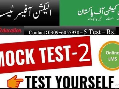 Election-Officer-Test-Preparation-Mock-Test-No-2