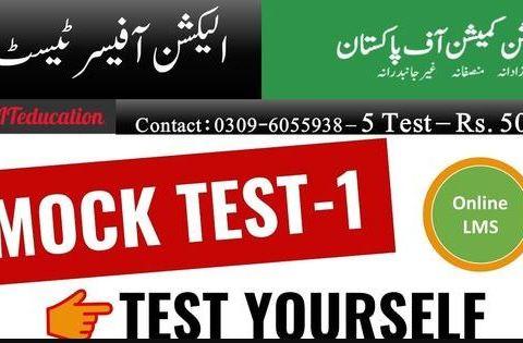 Election Officer Test Preparation Mock Test No 2
