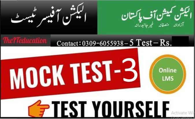 Election-Officer-Test-Preparation-Mock-Test-No-3