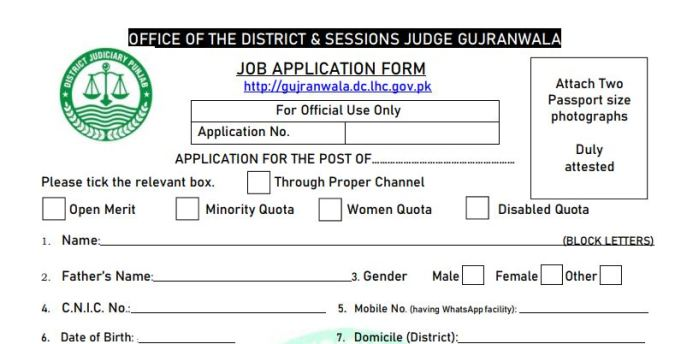Job application form for District session courts jobs 2021 Gujranwala - Download pdf