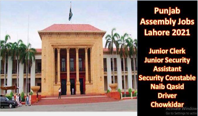Punjab Assembly Lahore Jobs 2021
