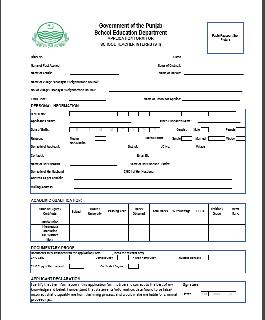 STI Job Application Form | How to Apply for STI Jobs 2021 | Stis jobs 2021 application form | STI Apply Online