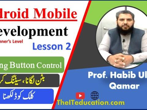 Android App Development Urdu Hindi - Adding Button Contols in Android Studio