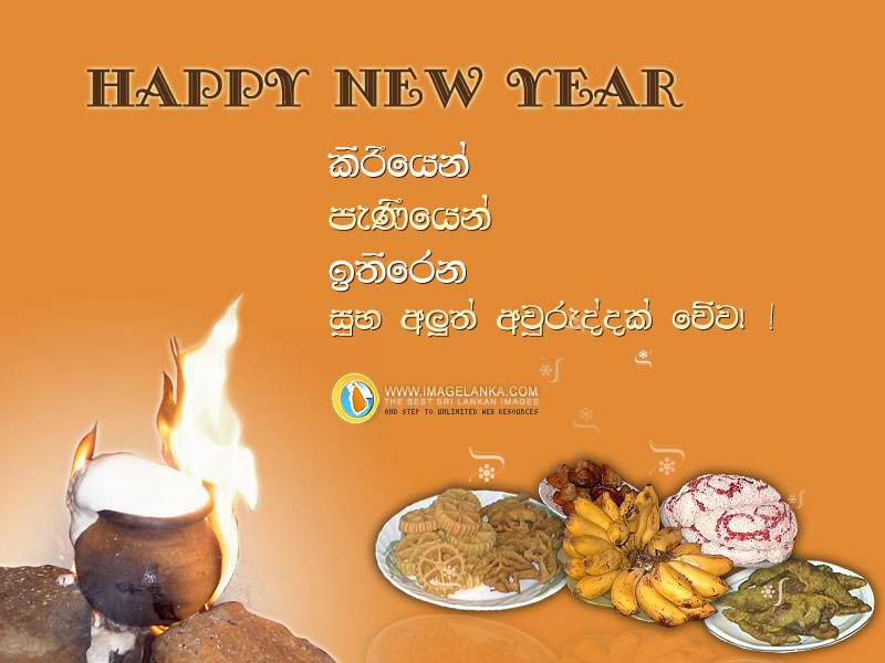 mother in law new year greetings