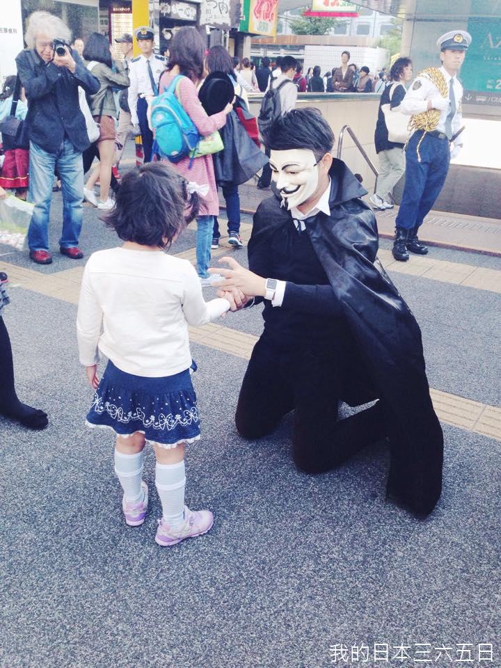 [365-32] 川崎市萬聖節變裝遊行 | 我的日本三六五日