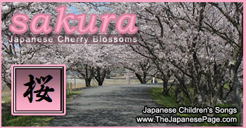 Japanese traditional song Sakura with audio and explanation
